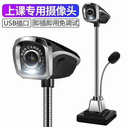 高清视频摄像头 主播外置台式电脑家用带麦克风话筒 美颜直播设备
